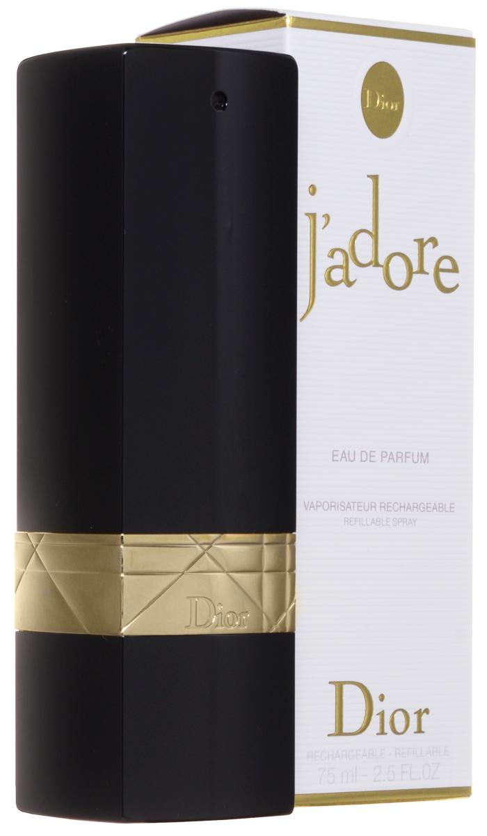 Christian Dior Парфюмерная вода JAdore, женская, 75 мл01144Christian Dior Jadore - абсолютная женственность. Величественный и таинственный аромат. Christian Dior Jadore - чувственный цветочный аромат, передающий радость жизни, открывающий суть женственности. Эссенция бергамота добавляет аромату сладостную свежесть и особую вибрацию цитрусовых нот. Черная роза - основной компонент палитры парфюмера - сердечная нота аромата парфюмерной воды Jadore. Являясь символом женственности, жасмин один из наиболее часто используемых цветов в парфюмерии. Деликатный и нежный он является ароматом сам по себе. Жасмин - это базовая нота аромата парфюмерной воды JAdore. Классификация аромата : фруктовый, цветочный. Верхние ноты: бергамот, персик, дыня, груша. Ноты сердца: черная роза, фиалка, ландыш, фрезия. Ноты шлейфа: жасмин, ваниль, кедр, мускус, сандал. Ключевые слова : Женственный, нежный, сладкий, теплый! Самый популярный вид...