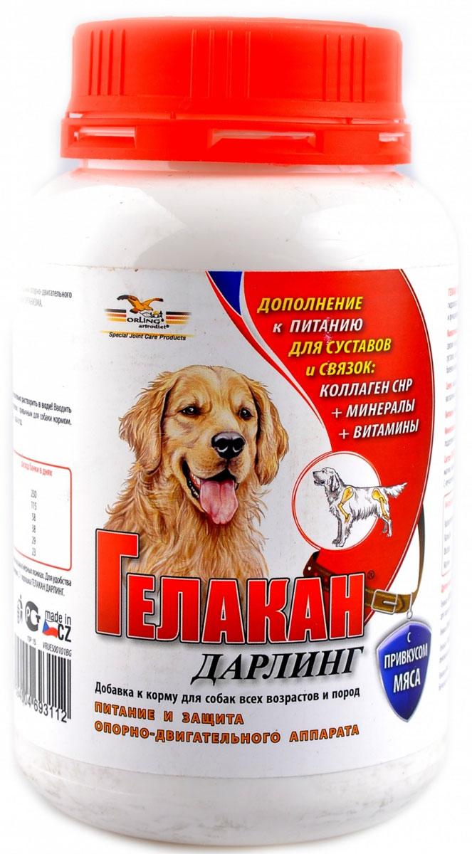 Добавка к корму для собак Гелакан Дарлинг, 150 гGLN-13Добавка к корму для собак Orling Гелакан Дарлинг восстанавливает ткани суставов, укрепляет кости, связки и сухожилия. Применяется для предотвращения заболеваний и травм опорно-двигательного аппарата у собак всех пород и возрастов, а также при излишнем весе. Со второй половины жизни собаки желательно непрерывное применение. Показания: - для профилактики заболеваний опорно-двигательного аппарата; - для восстановления суставных хрящей, костей, связок и сухожилий; - при заболеваниях и травмах сухожилий; - при дисплазии тазобедренных суставов; - после операций и травм для ускорения заживления ран; - для продления активной жизни собаки. Характеристики: Состав (в 1 кг): коллаген СHP 815 г, кальций 25 г, фосфор 21 г, магний 5 г, селен 4 мг, бета-каротин 200 мг, витамин С 5 г, витамин Е 3,8 г. Вес: 150 г. Товар сертифицирован.