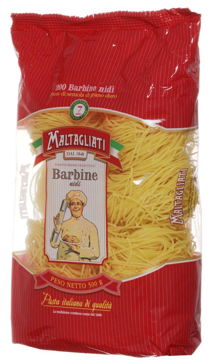 Maltagliati Barbine nidi Клубки вермишель макароны, 500 г