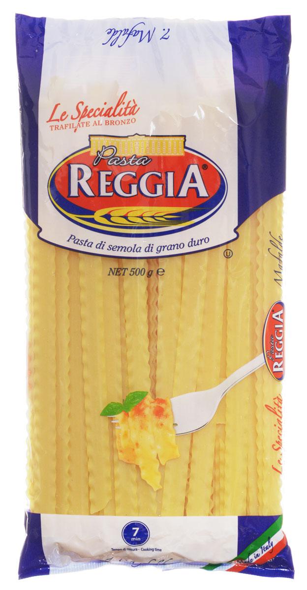 Pasta Reggia Лапша широкая рифленая, 500 г