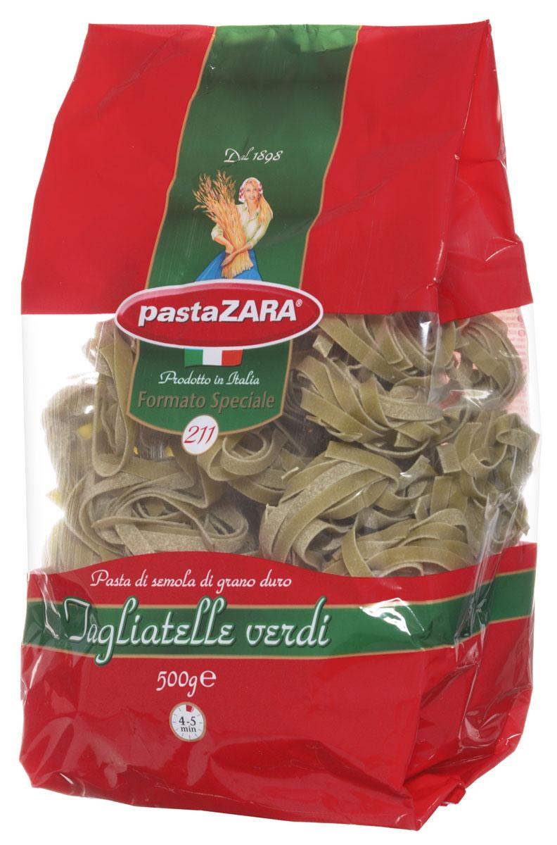 Pasta Zara Клубки со шпинатом макароны, 500 г 8004350341118