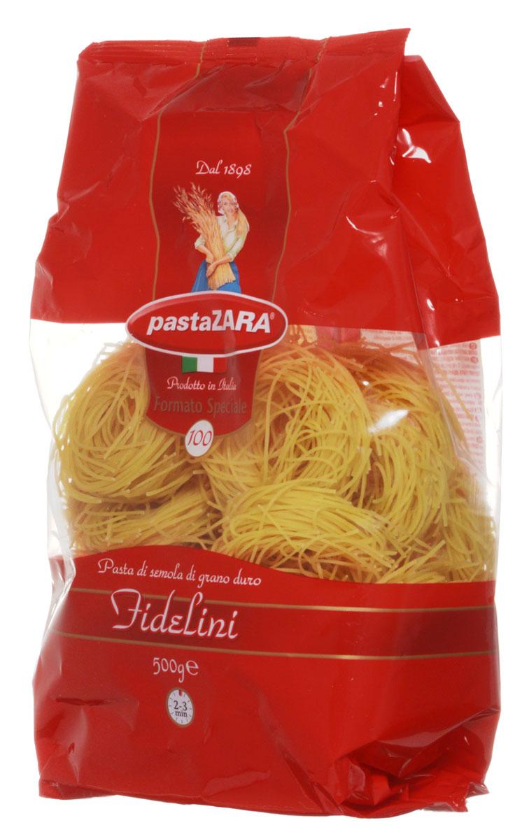 Pasta Zara Клубки тонкие фиделлини макароны, 500 г