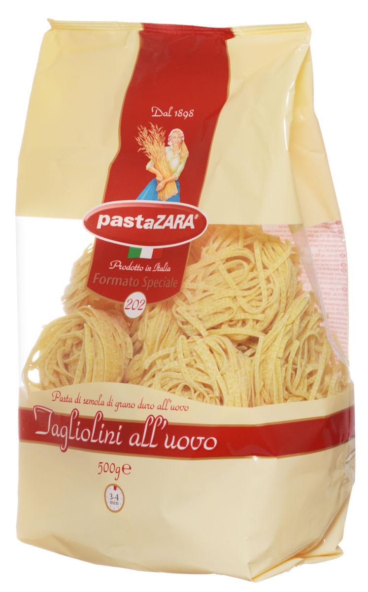 Pasta Zara Клубки яичные тонкие тальолини макароны, 500 г
