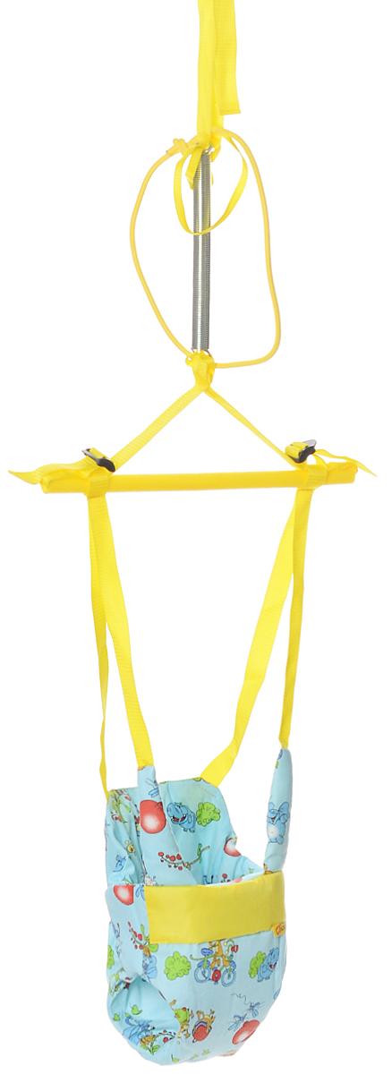 Спортбэби Игрушка-тренажер Прыгунки 3 в 1 цвет светло-голубойип.0001_св.голубойИгрушка-тренажер Спортбэби Прыгунки с веселыми зверюшками - это первый спортивный тренажер вашего малыша. Он представляет собой хлопчатобумажное сиденье-трусики соединенное с металлической пружиной и перекладиной. Данное приспособление для прыжков крепится в дверном проеме. Ребенок фиксируется в сиденье-штанишках и, отталкиваясь от пола, может прыгать или раскачиваться как на качелях. У малыша существует врожденный рефлекс, благодаря которому, почувствовав опору, он начинает отталкиваться ногами. На этом принципе и построены и прыгунки. Можно начинать их использовать уже с 6 месяцев. Прыгунки подарят ребенку радость от активного движения и уверенного владения собственным телом. Данную игрушку-тренажер можно использовать в трех вариантах: прыгунки, летунки и тарзанка. Благодаря прыгункам улучшается координация движений ребенка. Малыш радуется, обучаясь хорошо владеть собственным телом. Уход: мыть в теплой мыльной воде.