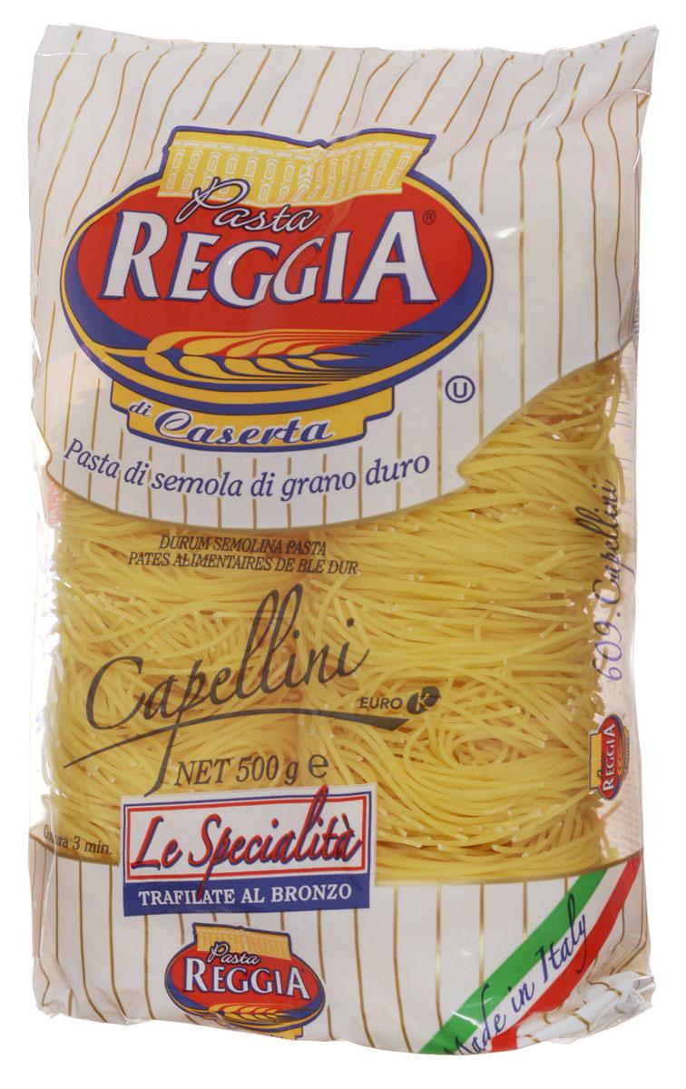 Pasta Reggia Клубки тонкие макароны, 500 г8008857500003Pasta Reggia предлагает сегодня российскому рынку более 70 видов длинных, коротких и специальных форматов произведенных пусть и на самом современном оборудовании, но по классическим рецептам неаполитанской кухни Юга Италии. Pasta Reggia Клубки - это качественный продукт, приготовленный из муки высшего качества твердых сортов пшеницы, благодаря чему имеет прекрасные свойства при варке - они, в отличие от других макарон, очень хорошо держат форму и не развариваются. Pasta Reggia - Искусство на столе.