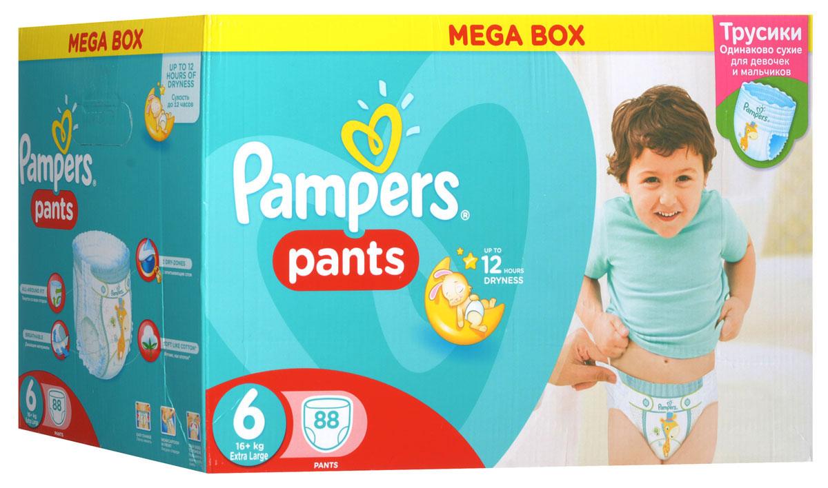 Pampers Pants Трусики от 16 кг (размер 6) 88 штPA-81497176Непревзойденно сухие трусики для мальчиков и девочек! Если малыш крепко спал всю ночь, значит, он проснется в хорошем настроении. Новые трусики Pampers Pants обеспечивают непревзойденную сухость для мальчиков и девочек. Только у трусиков Pampers есть экстра впитывающий слой, который быстро впитывает и равномерно распределяет влагу. Благодаря уникальному слою, трусики Pampers обеспечивают непревзойденную сухость на всю ночь. До 12 часов сухости для мальчиков и девочек в удобной форме трусиков. Двойной впитывающий слой. Быстро впитывает и запирает влагу, предотвращая ее контакт с нежной кожей малыша. Идеально сидят. Тянущийся поясок и манжеты для ножек принимают форму тела малыша для его комфорта в любом положении. Дышащие материалы. Микропоры способствуют циркуляции воздуха, помогая коже вашего малыша дышать. Мягкие, как хлопок. Изготовлены из нежных материалов. Легко менять: благодаря тянущемуся со всех сторон пояску, трусики Pampers легко...