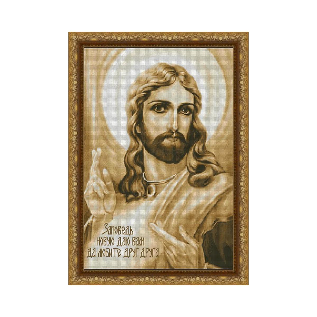 Набор для вышивания Alisena Иисус, 30 x 22 см486100