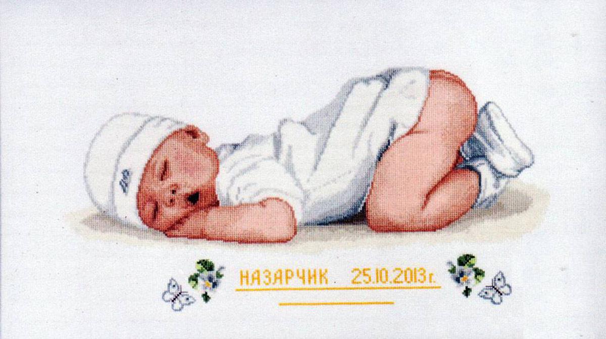 Набор для вышивания Alisena Метрика Назарчик, 40 x 20 см699978