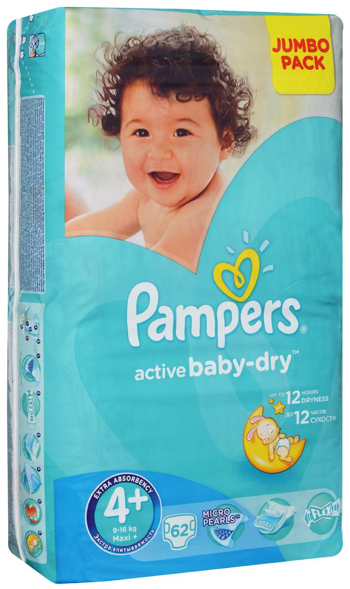 Pampers Подгузники Active Baby-dry 9-16 кг (размер 4+) 62 штPA-81446648До 12 часов сухости, чтобы каждое утро было добрым! Для каждого доброго утра нужно до 12 часов сухости ночью. Поэтому для вас и вашего малыша каждое утро будет добрым, ведь у подгузников Pampers Active Baby-Dry есть обновленный рельефный впитывающий слой и основа, которая надежно запирает влагу внутри. А также мягие тянущиеся боковинки, чтобы подгузник сидел плотно и при этом не доставлял дискомфорт малышу. Просыпайтесь с радостью каждое утро с подгузниками Pampers Active Baby-Dry . - Каждое утро будет добрым после ночи спокойного сна! - Рельефный впитывающий слой, который впитывает влагу и запирает ее внутри. - У подгузников Pampers Active Baby-Dry новый веселый дизайн! - Мягкие тянущиеся боковинки, чтобы малышу было комфортно, а подгузник сидел плотно. - Доступны в размерах 2, 3, 3+, 4, 4+, 5, 5+, и 6