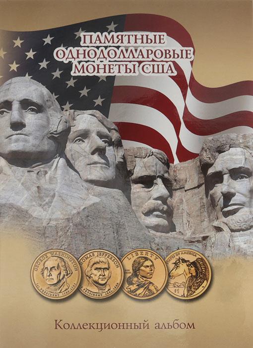 Коллекционный альбом для монет Памятные однодолларовые монеты США. Россия, 2015 год739Размер альбома: 170 x 240 мм Размещение монеты: в открытую ячейку