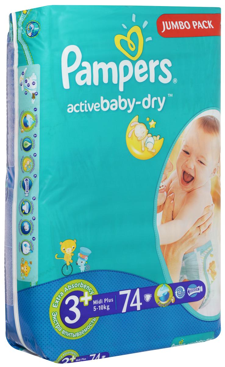 Pampers Active Baby Подгузники 3+, 5-10 кг, 74 штPA-81446640До 12 часов сухости, чтобы каждое утро было добрым! Для каждого доброго утра нужно до 12 часов сухости ночью. Поэтому для вас и вашего малыша каждое утро будет добрым, ведь у подгузников Pampers Active Baby-Dry есть обновленный рельефный впитывающий слой и основа, которая надежно запирает влагу внутри. А также мягкие тянущиеся боковинки, чтобы подгузник сидел плотно и при этом не доставлял дискомфорт малышу. Просыпайтесь с радостью каждое утро с подгузниками Pampers Active Baby-Dry . - Каждое утро будет добрым после ночи спокойного сна! - Рельефный впитывающий слой, который впитывает влагу и запирает ее внутри - У подгузников Pampers Active Baby-Dry новый веселый дизайн! - Мягкие тянущиеся боковинки, чтобы малышу было комфортно, а подгузник сидел плотно - Доступны в размерах 2, 3, 3+, 4, 4+, 5, 5+, и 6 Характеристики: Весовая категория: 5-10 кг. Размер: midi plus (3+). Количество: 74 шт.