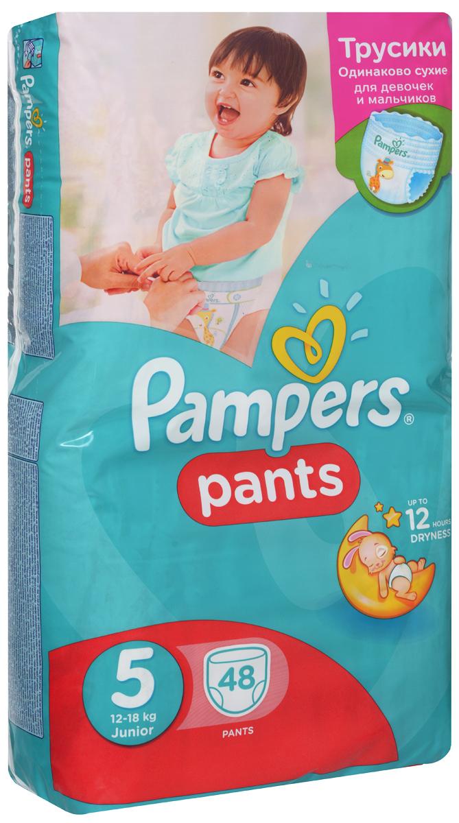 Pampers Pants Трусики 12-18 кг (размер 5) 48 шт