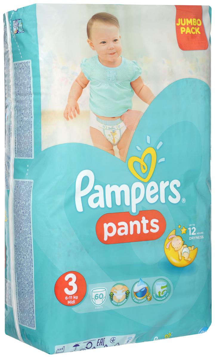 Pampers Pants Трусики 6-11 кг (размер 3) 60 штPA-81488279Трусики Pampers Pants непревзойденно сухие трусики для мальчиков и девочек! Если малыш крепко спал всю ночь, значит он проснется в хорошем настроении. Новые трусики Pampers Pants обеспечивают непревзойденную сухость для мальчиков и девочек. Только у трусиков Pampers есть экстра впитывающий слой, который быстро впитывает и равномерно распределяет влагу. Благодаря уникальному слою трусики Pampers обеспечивают непревзойденную сухость на всю ночь для счастливого и доброго утра. До 12 часов сухости в удобной форме трусиков. Двойной впитывающий слой. Быстро впитывает и запирает влагу, предотвращая ее контакт с нежной кожей малыша. Идеально сидят. Тянущийся поясок и манжеты для ножек принимают форму тела малыша для его комфорта в любом положении. Содержат дышащие материалы. Микропоры способствуют циркуляции воздуха, помогая коже вашего малыша дышать. Изготовлены из нежных, как хлопок, материалов, чтобы ваш малыш чувствовал себя, как в настоящих хлопковых трусиках. В упаковке 60...