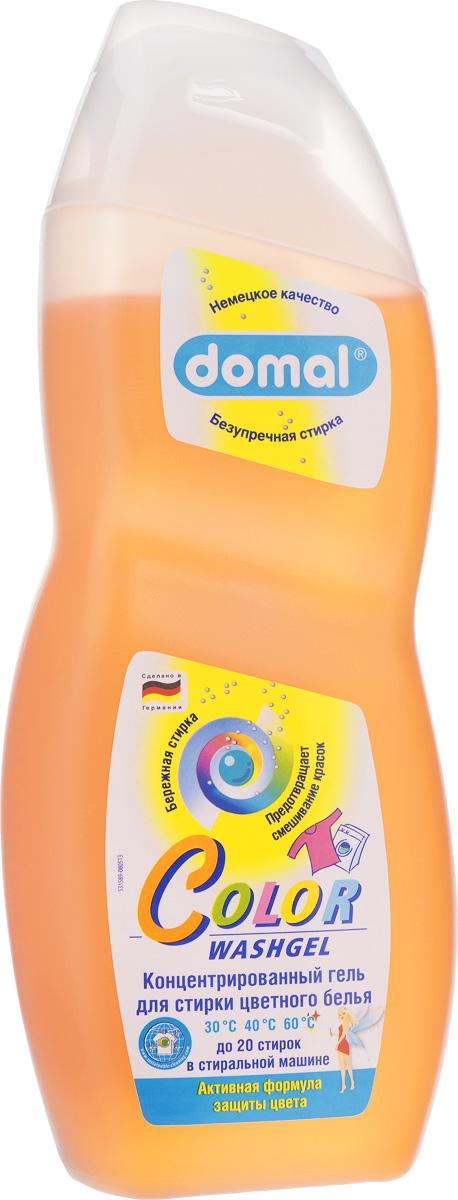 """Гель для стирки цветного белья """"Domal"""", концентрированный, 750 мл"""