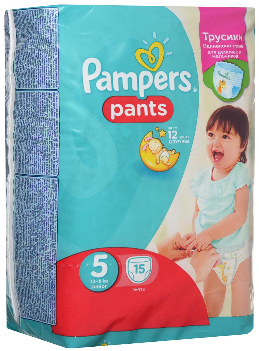 Pampers Pants Трусики 12-18 кг (размер 5) 15 шт