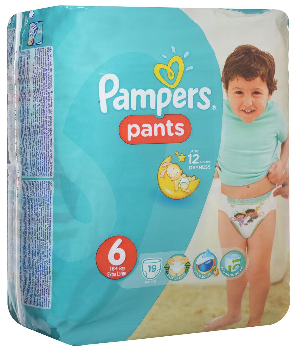 Pampers Pants Трусики от 16 кг (размер 6) 19 штPA-81479495Непревзойденно сухие трусики для мальчиков и девочек! Если малыш крепко спал всю ночь, значит, он проснется в хорошем настроении. Новые трусики Pampers Pants обеспечивают непревзойденную сухость для мальчиков и девочек. Только у трусиков Pampers - экстра впитывающий слой, который быстро впитывает и равномерно распределяет влагу. Благодаря уникальному слою, трусики Pampers обеспечивают непревзойденную сухость на всю ночь. До 12 часов сухости для мальчиков и девочек в удобной форме трусиков. Двойной впитывающий слой - быстро впитывает и запирает влагу, предотвращая ее контакт с нежной кожей малыша. Идеально сидят - тянущийся поясок и манжеты для ножек принимают форму тела малыша для его комфорта в любом положении. Дышащие материалы - микропоры способствуют циркуляции воздуха, помогая коже вашего малыша дышать. Изготовлены из нежных материалов. Легко менять: благодаря тянущемуся со всех сторон пояску, трусики Pampers легко снимать и одевать,...