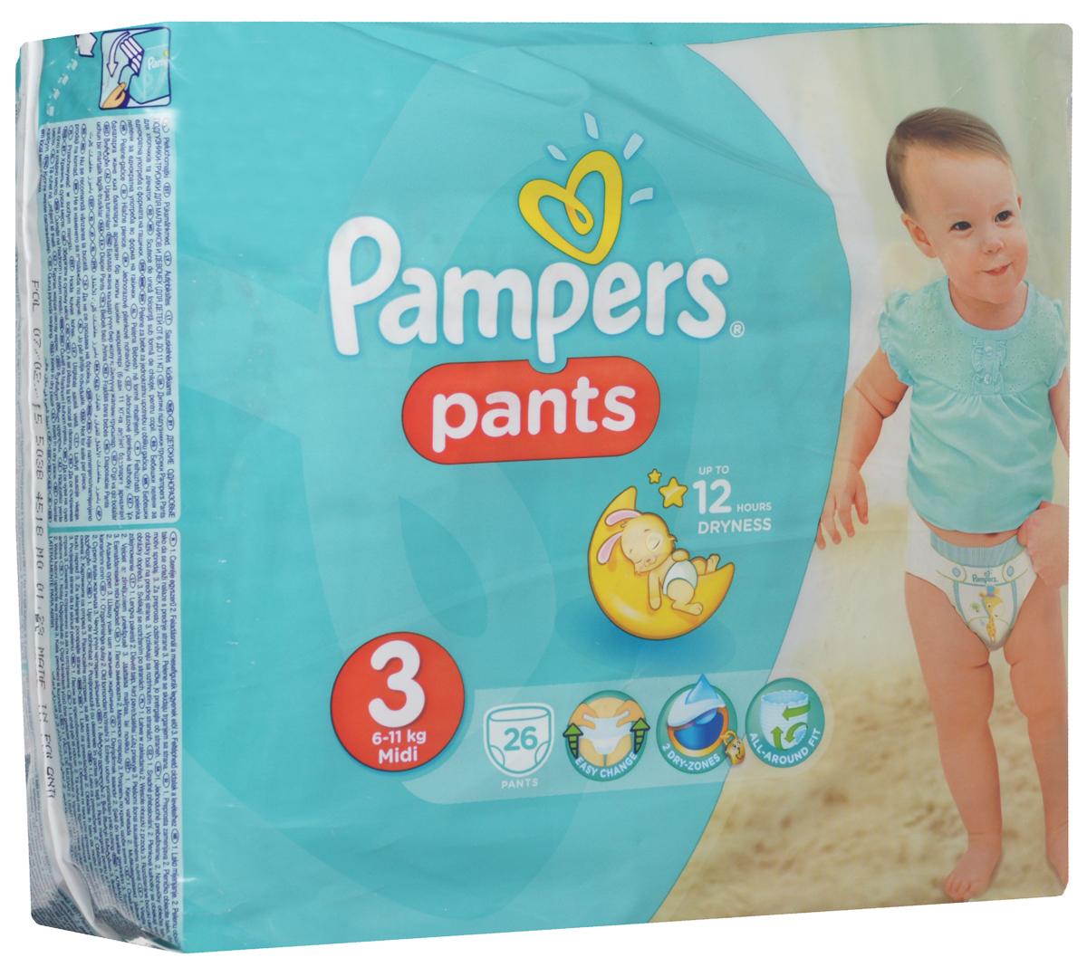 Pampers Pants Трусики 3 6-11 кг 26 штPA-81500923Трусики Pampers Pants непревзойденно сухие трусики для мальчиков и девочек! Если малыш крепко спал всю ночь, значит он проснется в хорошем настроении. Новые трусики Pampers Pants обеспечивают непревзойденную сухость для мальчиков и девочек. Только у трусиков Pampers есть экстра впитывающий слой, который быстро впитывает и равномерно распределяет влагу. Благодаря уникальному слою трусики Pampers обеспечивают непревзойденную сухость на всю ночь для счастливого и доброго утра. До 12 часов сухости в удобной форме трусиков. Двойной впитывающий слой. Быстро впитывает и запирает влагу, предотвращая ее контакт с нежной кожей малыша. Идеально сидят. Тянущийся поясок и манжеты для ножек принимают форму тела малыша для его комфорта в любом положении. Содержат дышащие материалы. Микропоры способствуют циркуляции воздуха, помогая коже вашего малыша дышать. Изготовлены из нежных, как хлопок, материалов, чтобы ваш малыш чувствовал себя, как в настоящих хлопковых...