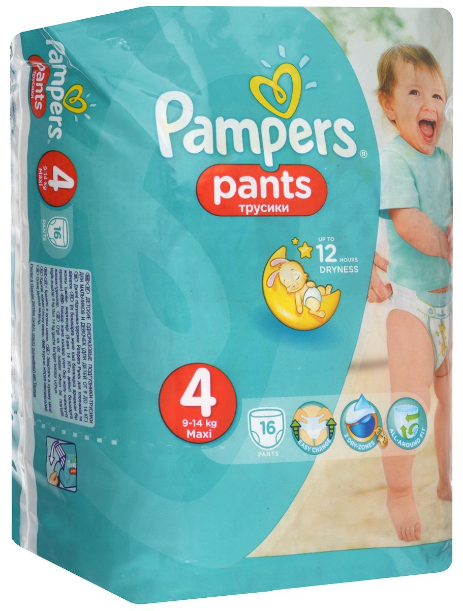 Pampers Pants Трусики 9-14 кг (размер 4) 16 шт
