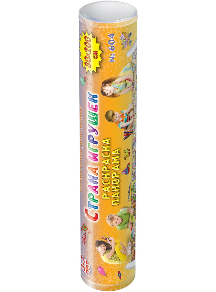 Шпаргалки для мамы Обучающие карточки Страна игрушек 3-7 лет604Чтобы воспитать у ребенка усидчивость и аккуратность, Вы должны играть с ним в игры, требующие умения сосредоточиться над тонкой и точной работой. Развивающие раскраски для детей прекрасно решают эту задачу. Однако, обычные раскраски представляют собой просто наборы картинок, не объединенные общим сюжетом и неудобные для коллективной работы. Купите раскраску для детей «Сказки Пушкина 3-10 лет», выполненную профессиональным детским художником, Вы получите вдохновляющую панораму жизни сказочных персонажей, которая надолго увлечет ребенка и позволит ему: - создать первую в жизни настоящую большую картину - испытать прекрасное чувство совместного труда с мамой или товарищами - закончив многодневную работу, повесить ее на стену и долго гордиться результатом. С большими раскрасками воспитываем маленького труженика!
