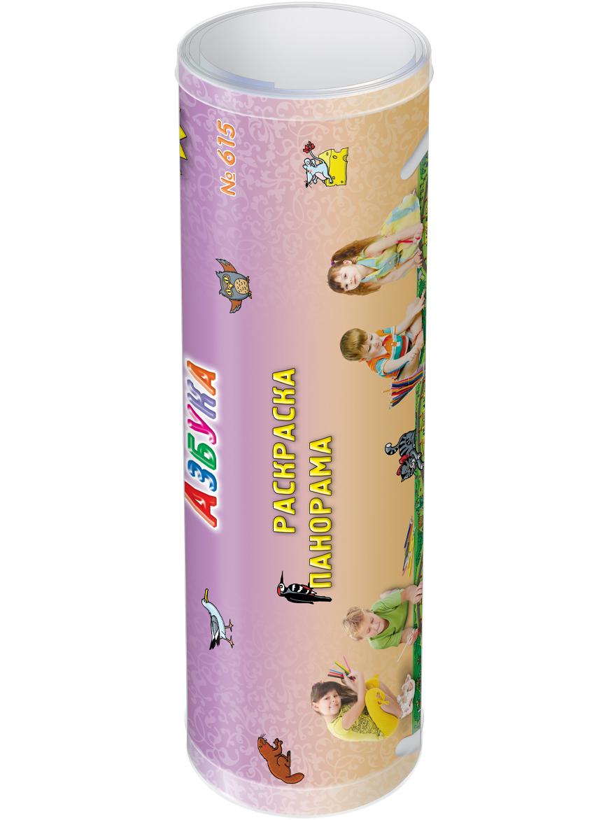 Шпаргалки для мамы Обучающие карточки-раскраски Азбука 3-7 лет615Чтобы воспитать у ребенка усидчивость и аккуратность, Вы должны играть с ним в игры, требующие умения сосредоточиться над тонкой и точной работой. Развивающие раскраски для детей прекрасно решают эту задачу. Однако, обычные раскраски представляют собой просто наборы картинок, не объединенные общим сюжетом и неудобные для коллективной работы. Купите раскраску для детей «Азбука 3-7 лет», выполненную профессиональным детским художником, и Вы получите панораму сказочных животных на буквы раскраски для детей , которая надолго увлечет ребенка и позволит ему: - заметно облегчить процесс изучения русского алфавита - создать первую в жизни настоящую большую картину - испытать прекрасное чувство совместного труда с мамой или товарищами - закончив многодневную работу, повесить ее на стену и долго гордиться результатом. С большими раскрасками для детей воспитываем маленького труженика!