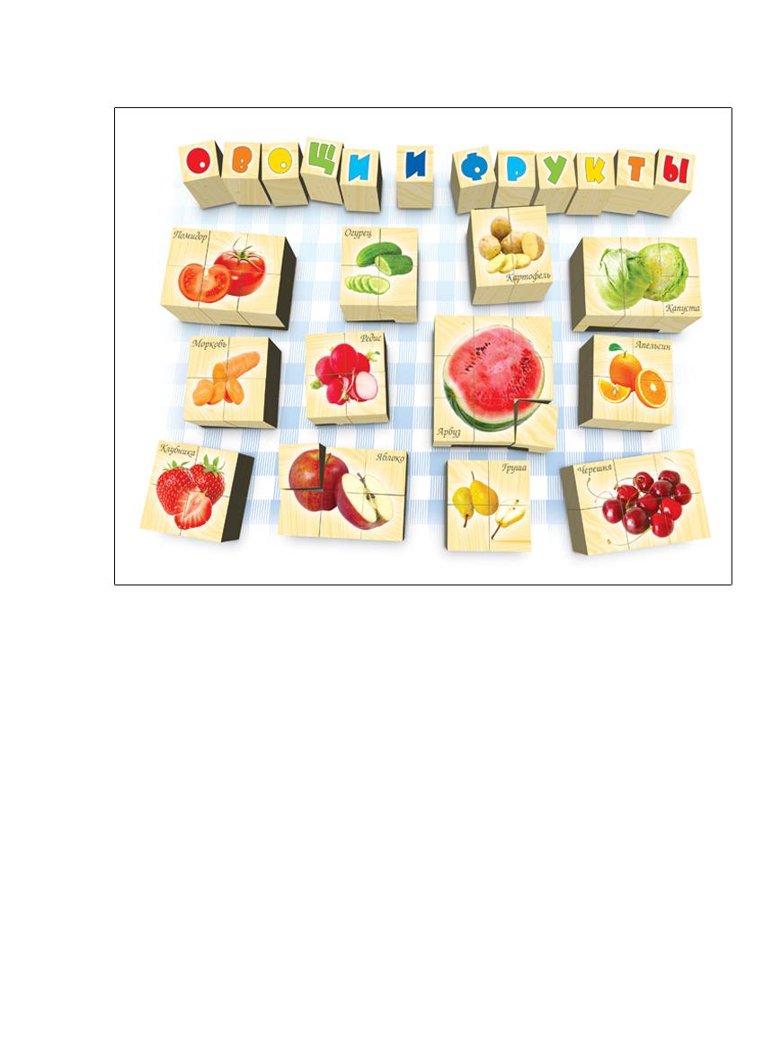Шпаргалки для мамы Обучающая игра Овощи и фрукты на магнитах 1-4 года825Виниловый магнит на холодильник заметно облегчает процесс изучения знакомства с овощами и фруктами. Купите магнит на холодильник «Овощи фрукты 1-4 года», и Вы получите лист формата А4 с фотографиями овощей и фруктов. Делаем удобным изучение овощей и фруктов!