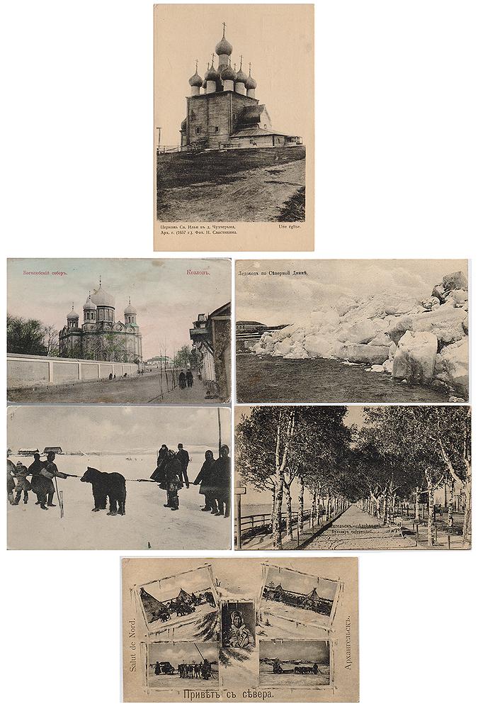 Русский Север, комплект из 3 открыток