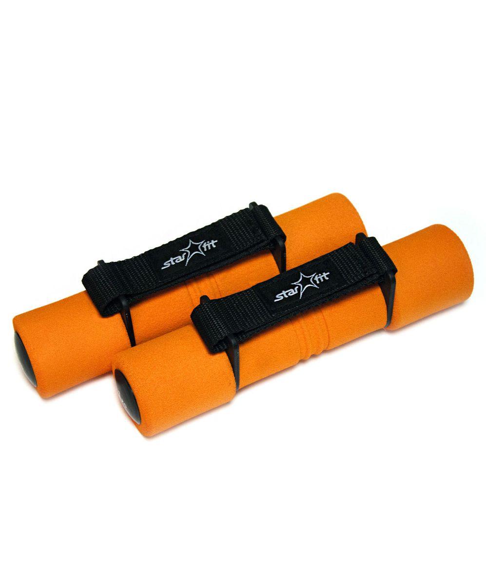 Гантель неопреновая Starfit, цвет: оранжевый, черный, 1 кг, 2 штУТ-00007087Беговая гантель Star Fit выполнена из высококачественного металла с мягким неопреновым покрытием и имеет оптимальный размер для занятий спортом. Такую гантель удобно держать в руках, а неопрен в течение всей тренировки отводит выделяющуюся влагу из зоны контакта ладони с рукояткой гантели, оставляя ее сухой и не позволяя изделию выскальзывать. Она помогает укрепить мышцы рук, грудной клетки, верхней части спины и плеч. Этот спортивный снаряд является идеальной дополнительной нагрузкой для любых физических упражнений. Для себя можно подобрать подходящий комплекс и неуклонно худеть, разминаясь с гантелями. В скором времени стройная фигура и отличное самочувствие станут наградой за постоянные занятия. Такие гантели можно фиксировать на запястье, чтобы было удобно выполнять упражнения на бегу.