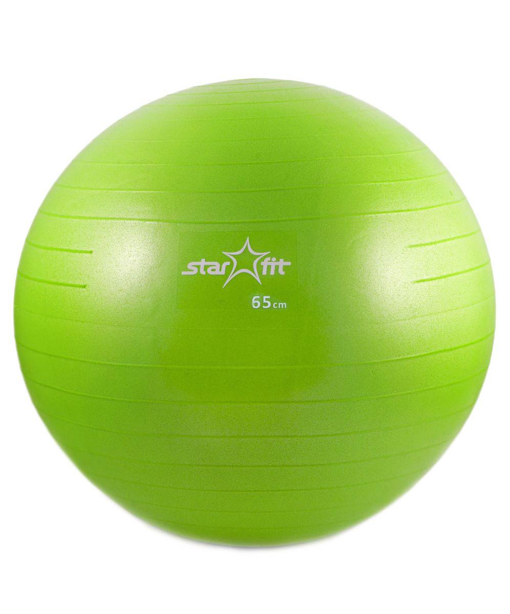 Мяч гимнастический Starfit, антивзрыв, цвет: зеленый, диаметр 65 смУТ-00007189С помощью гимнастического мяча Star Fit можно тренировать все мышцы тела, правильно выстроив тренировочный процесс и используя его как основной или второстепенный снаряд (создавая за счет него лишь синергизм действия, а не основу упражнения) для упражнения. Изделие выполнено из прочного ПВХ. Гимнастический мяч - это один из самых популярных аксессуаров в фитнесе. Его используют и женщины, и мужчины в функциональном тренинге, бодибилдинге, групповых программах, стретчинге (растяжке).