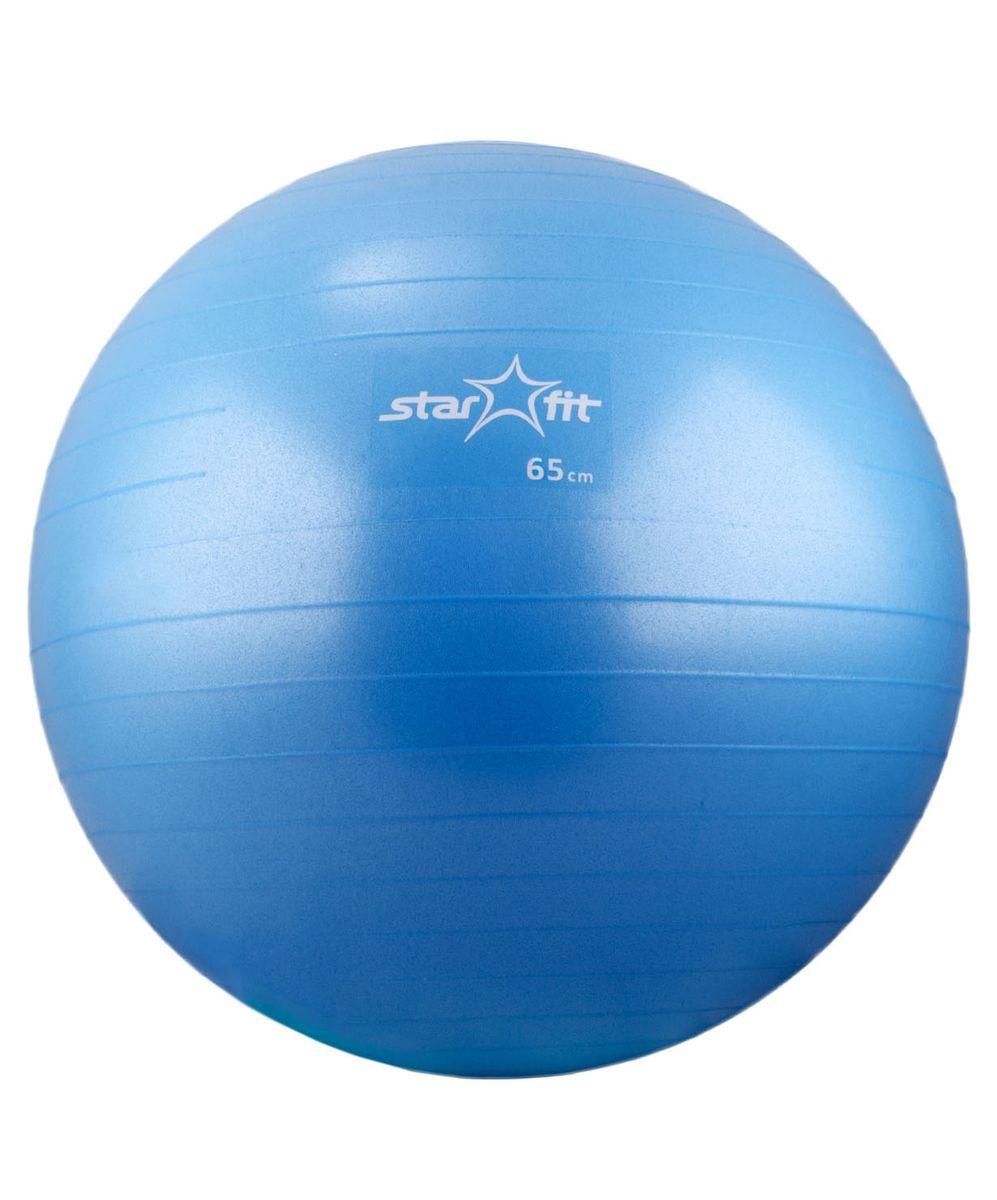 Мяч гимнастический Starfit, антивзрыв, с насосом, цвет: синий, диаметр 65 смУТ-00007197С помощью гимнастического мяча Star Fit можно тренировать все мышцы тела, правильно выстроив тренировочный процесс и используя его как основной или второстепенный снаряд (создавая за счет него лишь синергизм действия, а не основу упражнения) для упражнения. Изделие выполнено из прочного ПВХ. Гимнастический мяч - это один из самых популярных аксессуаров в фитнесе. Его используют и женщины, и мужчины в функциональном тренинге, бодибилдинге, групповых программах, стретчинге (растяжке). Максимальная нагрузка: 300 кг. УВАЖЕМЫЕ КЛИЕНТЫ! Обращаем ваше внимание на тот факт, что мяч поставляется в сдутом виде. Насос входит в комплект.