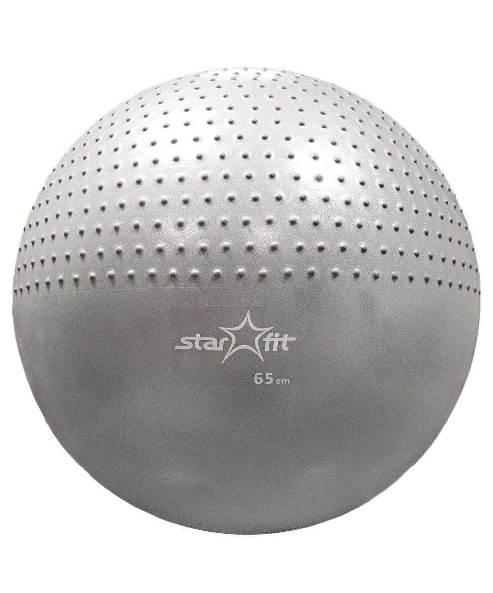 Мяч гимнастический Starfit, полумассажный, цвет: серый, диаметр 65 смУТ-00007201Мяч Star Fit предназначен для гимнастических и медицинских целей в лечебных упражнениях. Он выполнен из прочного гипоаллергенного ПВХ. Прекрасно подходит для использования в домашних условиях. Данный мяч можно использовать для: реабилитации после травм и операций, восстановления после перенесенного инсульта, стимуляции и релаксации мышечных тканей, улучшения кровообращения, лечении и профилактики сколиоза, при заболеваниях или повреждениях опорно-двигательного аппарата. Максимальный вес пользователя: 300 кг. УВАЖЕМЫЕ КЛИЕНТЫ! Обращаем ваше внимание на тот факт, что мяч поставляется в сдутом виде. Насос не входит в комплект.