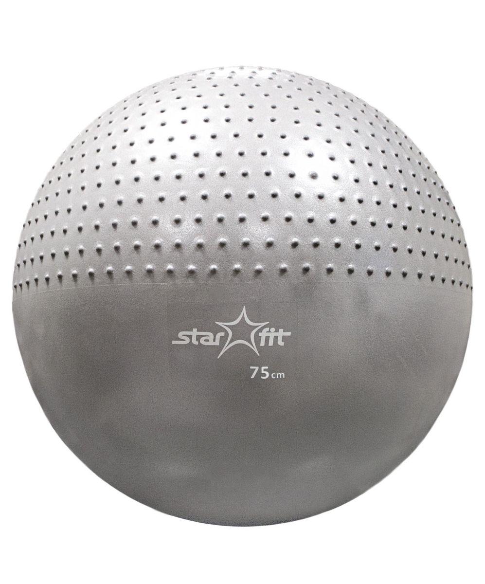 Мяч гимнастический Star Fit, полумассажный, цвет: серый, диаметр 75 смУТ-00007202Мяч Star Fit предназначен для гимнастических и медицинских целей в лечебных упражнениях. Он выполнен из прочного гипоаллергенного ПВХ. Прекрасно подходит для использования в домашних условиях. Данный мяч можно использовать для: реабилитации после травм и операций, восстановления после перенесенного инсульта, стимуляции и релаксации мышечных тканей, улучшения кровообращения, лечении и профилактики сколиоза, при заболеваниях или повреждениях опорно-двигательного аппарата. Максимальный вес пользователя: 300 кг. УВАЖЕМЫЕ КЛИЕНТЫ! Обращаем ваше внимание на тот факт, что мяч поставляется в сдутом виде. Насос не входит в комплект.