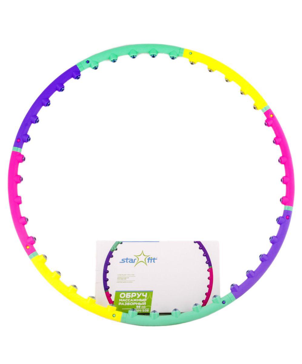 Обруч массажный Starfit, разборный, цвет: фиолетовый, розовый, зеленый, диаметр 98 смУТ-00007315Star Fit - это массажный разборный обруч от популярного австралийского бренда. Обруч легко собирается и разбирается. Диаметр регулируется, благодаря чему обруч подходит взрослым и детям. Упражнения с этим обручем сжигают больше калорий, чем с обычным. Улучшается кровообращение, усиливается мышечный тонус, что приводит к более активному сжиганию жира. Массажный обруч развивает координацию движений, гибкость, силу, чувство ритма, артистичность, укрепляет вестибулярный аппарат. Сжигает подкожный жир в проблемных участках тела, улучшает состояние кожи в области талии, живота и бёдер. Нормализует работу кишечника. Тренирует и развивает мышцы рук, плеч, спины и ног. С помощью обруча можно выполнять большое количество упражнений из гимнастики, и упражнений на растяжку. Массажный обруч удобен и прост в использовании. Не требует особых знаний и места для занятий. Достаточно вращать обруч 10-20 минут в день и таким образом фигура изменится в положительную сторону.