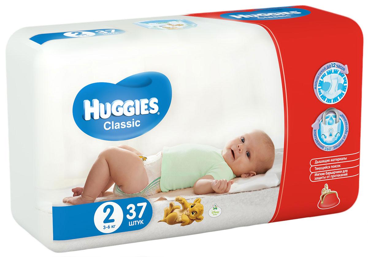 Huggies Подгузники Classic 3-6 кг (размер 2) 37 шт9401022Подгузники Huggies Classic, сделанные из мягких дышащих материалов, заботятся о сухости и комфорте вашего малыша. Изогнутые резиночки повторяют анатомическую форму подгузника, помогая защитить от натирания между ножками. Специально разработанный блок-гель в подгузниках запирает влагу на замок до 12 часов, сохраняя кожу малыша сухой, а новая форма гарантирует защиту от протеканий 360°. Эластичные барьерчики и тянущийся поясок помогают предотвратить протекания вокруг ножек и по спинке. Мягкая как хлопок дышащая поверхность позволяет коже малыша дольше оставаться сухой. Удобные многоразовые застежки позволяют надежно застегивать подгузник необходимое количество раз. Красочные рисунки на поверхности превращают смену подгузников в веселую игру.