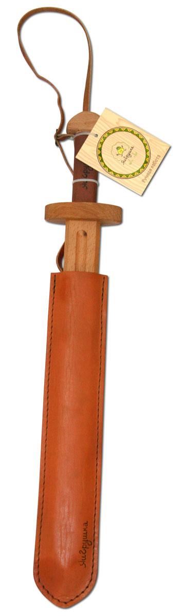 ЯиГрушка Меч в ножнахAMP-002Меч в ножнах от компании ЯиГрушка - уникальная игрушка, которая, несомненно, привлечет внимание каждого любителя сражений. С этим мечом ваш ребенок сможет почувствовать себя настоящим рыцарем и победит в любой схватке. Меч выполнен вручную из натурального дерева и абсолютно безопасен для детей. Ножны выполнены из толстой искусственной кожи. Порадуйте своего маленького воина таким замечательным подарком. Ребёнок надолго запомнит такой подарок и с удовольствием будет проводить время с новой игрушкой. Такое оружие может быть использовано как подарок-сувенир современному любителю сражений.