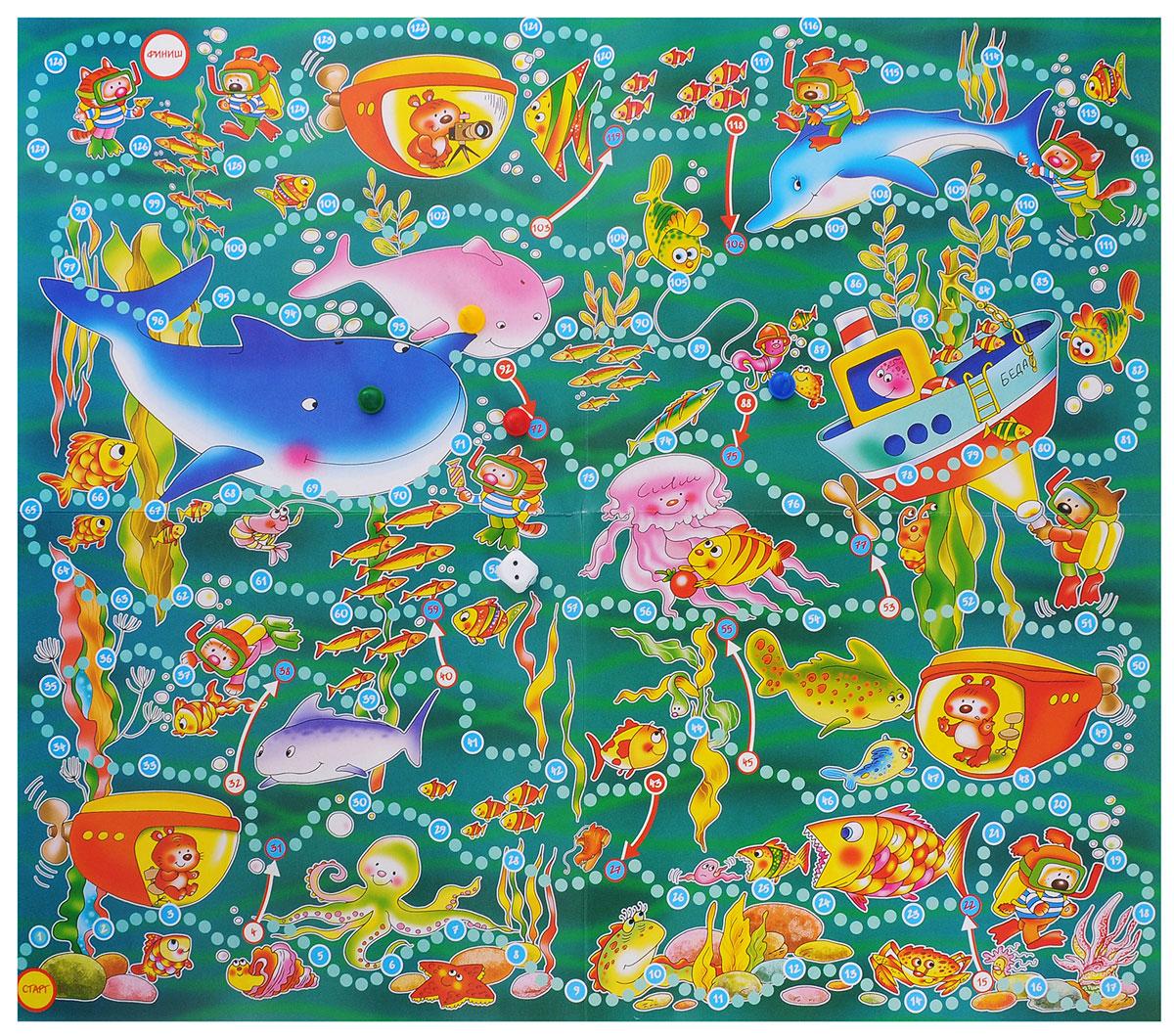 Дрофа-Медиа Игра-ходилка Подводные приключения1789Традиционные игры-ходилки с кубиком и фишками направлены на развитие эмоций и умения ребенка общаться с другими детьми. С захватывающими и интересными играми ребята весело проведут свое свободное время, совершив увлекательное путешествие с героями любимых сказок или полет на воздушном шаре, смогут поиграть в кошки-мышки или отправиться в подводное приключение. Сюжеты столь разнообразны, что каждый найдет себе игру по вкусу. В игру-ходилку Дрофа-Медиа Подводные приключения играть могут четверо. Фишки ставят на старт и определяют первенство хода. Бросив кубик, игроки делают столько ходов по кружкам на игровом поле, сколько очков выпало на кубике. Выиграет тот, кто первым доберется до финиша.
