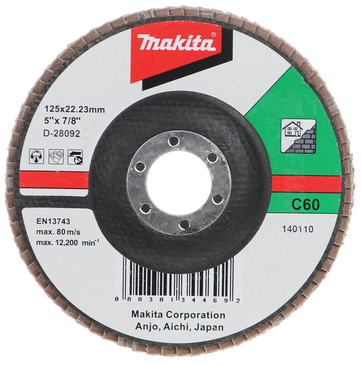 Диск шлифовальный Makita D-28092, лепестковый, 125 ммD-28092Диск Makita D-28092, лепестковый, 125 мм