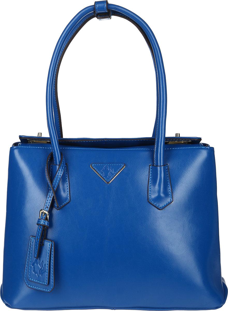 Сумка женская Baggini, цвет: синий. 29488/6029488/60Стильная женская сумка Baggini выполнена из искусственной кожи с гладкой фактурой, оформлена символикой бренда и декоративной подвеской. Изделие содержит одно отделение, которое закрывается на два замочка с вращающимися элементами. Внутри расположены два накладных кармашка для мелочей, карман-средник на молнии и врезной карман на молнии. Задняя сторона изделия дополнена врезным карманом на молнии. Сумка оснащена удобными ручками. Дно изделия дополнено металлическими ножками. Оригинальный аксессуар позволит вам завершить образ и быть неотразимой.