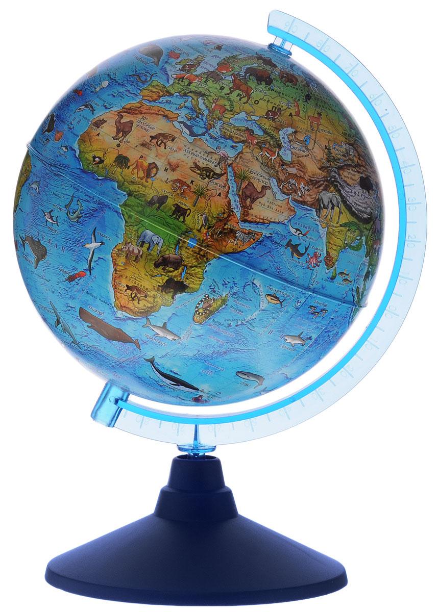 Globen Глобус Земли зоогеографический детский диаметр 21 см цвет подставки синийКе012100207Зоогеографический глобус Земли Globen выполнен в высоком качестве, с четким и ярким изображением. Он дает представление о животных, обитающих в разных уголках планеты. На нем отображены названия материков, океанов и морей, крупных географических объектов, животные и некоторые виды растений, характерные для определенной местности. Глобус легко вращается вокруг своей оси, снабжен пластиковым меридианом с градусными отметками. Подставка изготовлена из пластика. Надписи на глобусе сделаны на русском языке. В комплект входит: глобус, подставка.