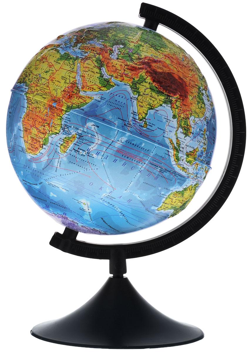 Globen Глобус Земли физический рельефный диаметр 21 смК022100011Глобус Земли Globen с физической картой мира выполнен в высоком качестве, с четким и ярким изображением. Он даст представление о физическом устройстве мира. На нем отображены рельеф суши и морского дна, основные течения, границы государств, важнейшие географические объекты. Рельеф на глобусе демонстрирует наличие гор и возвышенностей. Глобус легко вращается вокруг своей оси, снабжен пластиковым меридианом с градусными отметками. Подставка изготовлена из пластика. Надписи на глобусе сделаны на русском языке. В комплект входит: глобус, подставка.