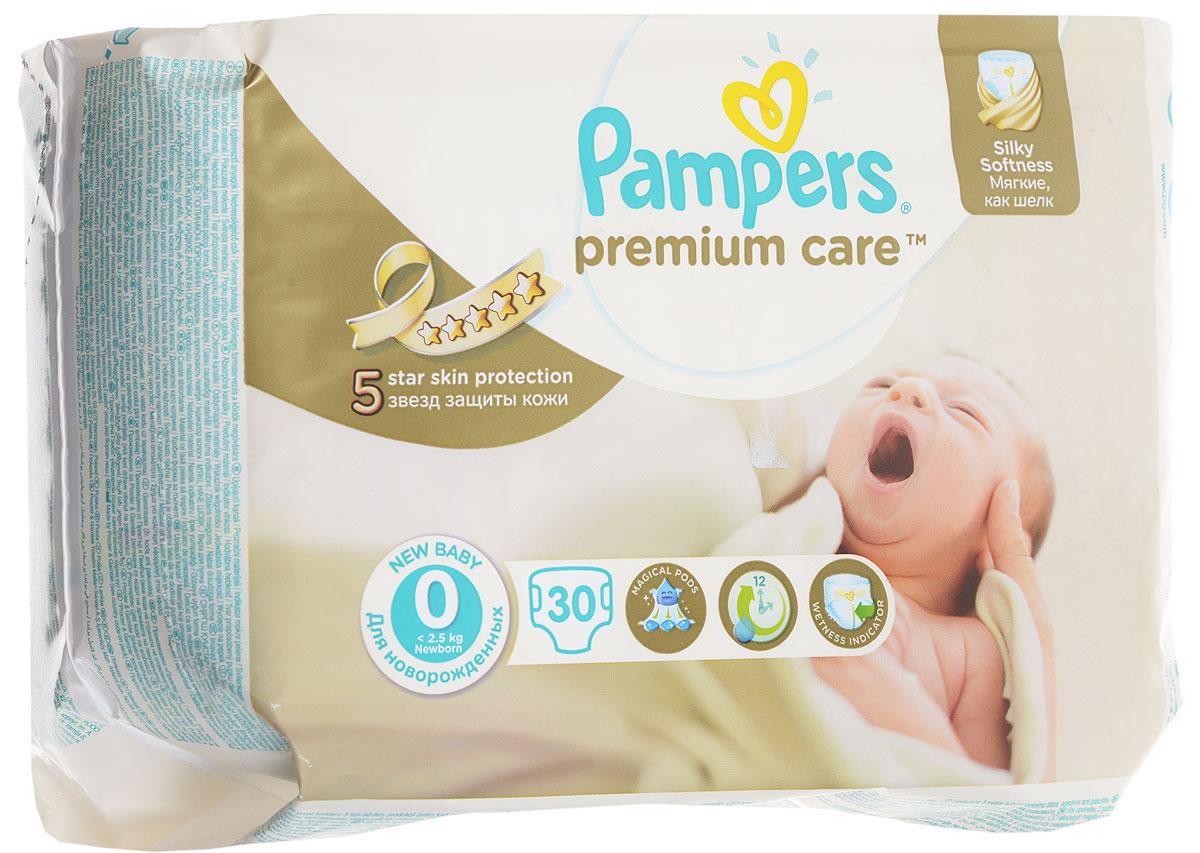 Pampers Подгузники Premium Care 0-2,5 кг (размер 0) 30 штPA-81378876Подгузники Pampers Premium Care - лучшие подгузники, которые обеспечивают защиту кожи 5 звезд, и дарят непревзойденную мягкость шелка. Это первые и единственные подгузники с впитывающими каналами, обеспечивающими до 12 часов сухости. Мягкие, как шелк: нежная ромбовидная текстура внутреннего слоя создает ощущение первоклассной мягкости и воздушности. Впитывающие каналы: уникальная технология впитывающего слоя (три впитывающих канала) помогают равномерно распределять влагу по поверхности подгузника, обеспечивая сухость до 12 часов. Дышащие материалы: благодаря особым микропорам внешний слой Pampers Premium Care обеспечивает естественную циркуляцию воздуха, снижая уровень испарений внутри подгузника, и, как следствие, уменьшая риск возникновения дерматита. Имеется индикатор влаги: специальная полоска, которая меняет желтый цвет на синий, подсказывает, когда нужно сменить подгузник. Подгузники комфортно прилегают к пупку: специальный вырез в передней...