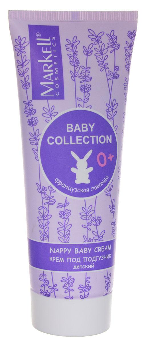 Baby Collection Крем под подгузник Французская лаванда, от 0 меясцев, 70 г11901Нежный крем под подгузник Baby Collection Французская лаванда эффективно защищает нежную детскую кожу от опрелостей, раздражений и покраснений, особенно в области ягодиц. Идеально подходит для использования под подгузник. Экстракты календулы и облепихи оказывают успокаивающее и смягчающее действие на кожу малыша. Экстракт лаванды обладает успокаивающим, балансирующим и укрепляющим свойствами. Оказывает смягчающее воздействие на раздраженную кожу, делая ее гладкой, нежной и бархатистой. Нежный запах лаванды успокаивает малыша и способствует крепкому сну. Рекомендуется с первых дней жизни для ежедневного бережного ухода. Товар сертифицирован.