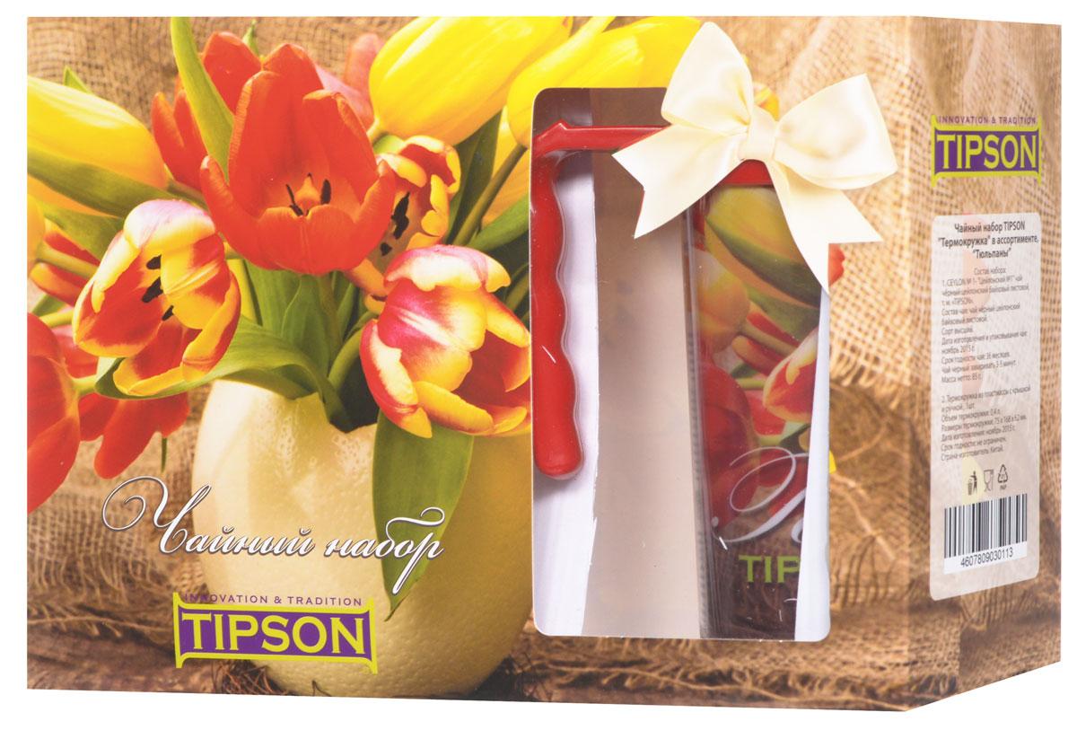 Tipson Подарочный набор Тюльпаны черный чай Ceylon №1 в комплекте с термокружкой, 85 г10058-00Подарочный чайный набор Tipson Тюльпаны с термокружкой - это удачное сочетание яркой кружки и традиционного чая Tipson Ceylon №1. Заваривая чай в термокружке, вы получите необыкновенный заряд бодрости и отличного настроения! Объем термокружки: 0,4 л