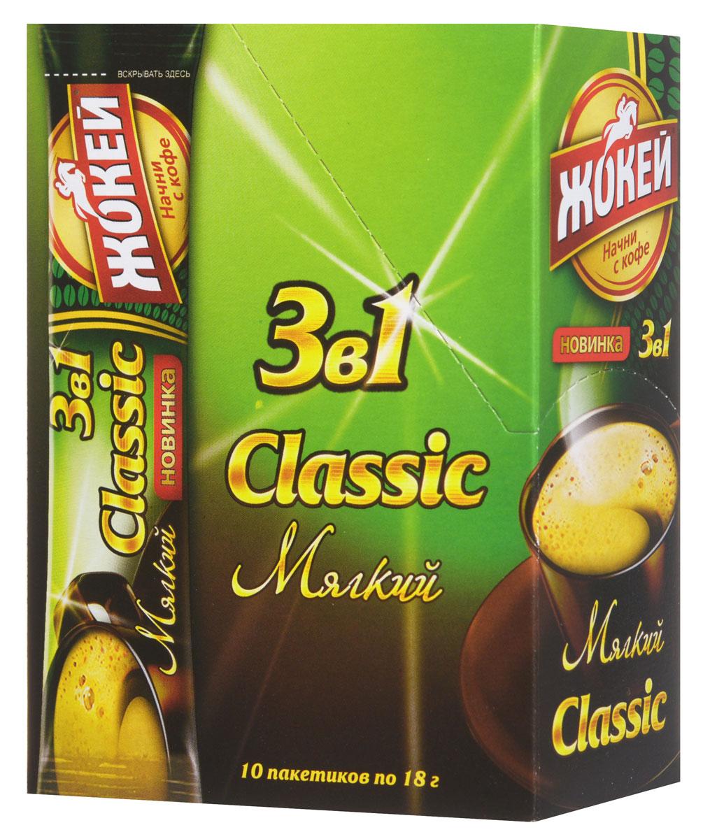 Жокей Classic растворимый кофейный напиток, 10 шт