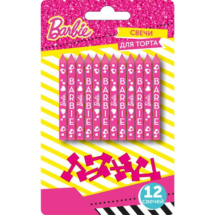 Barbie Набор свечей с держателями28313Какой может быть День Рождения без вкусного праздничного торта с яркими, красивыми свечами? В наборе Барби 12 розовых свечей размером 6 х 0,5 см с пластиковыми розовыми держателями. Свечи декорированы романтичным принтом: сердечками и надписями Barbie.