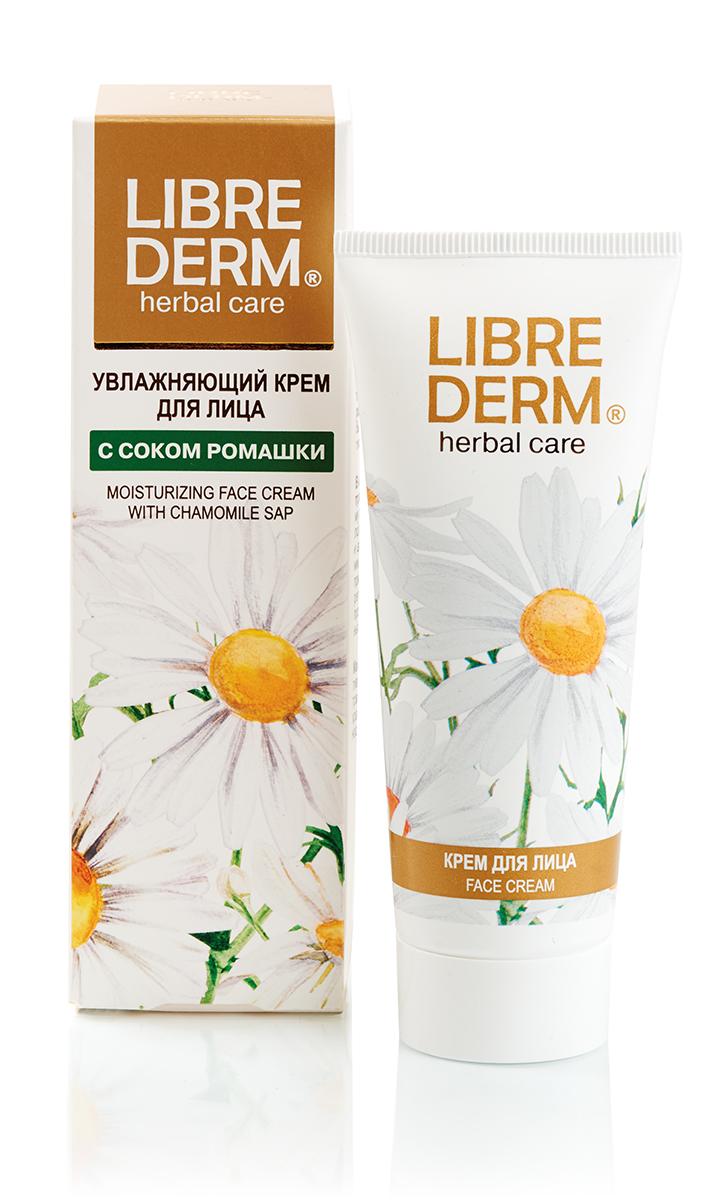 LIBREDERM Увлажняющий крем для лица с ромашкой 75 мл100810*эффективно увлажняет, восстанавливает и успокаивает кожу *благодаря экстракту ромашки крем обладает успокаивающими и восстанавливающими свойствами, эффективно увлажняет, способствует проникновению вглубь кожи остальных активных ингредиентов крема. *не содержит парабенов, синтетических красителей *масло абрикоса и оливы питают и способствуют сохранению естественной увлажненности кожи.