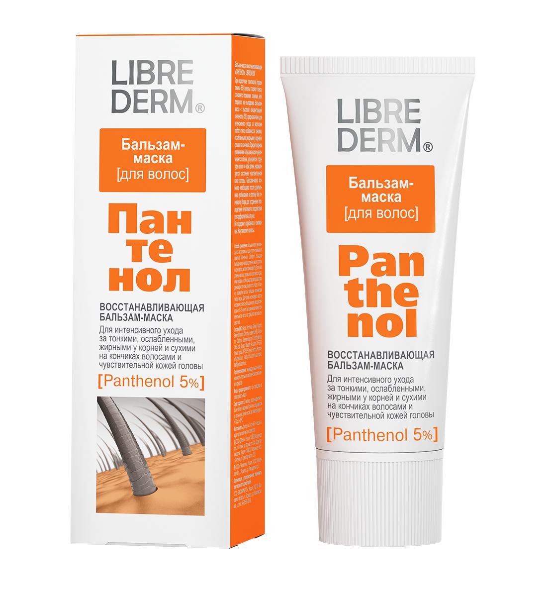LIBREDERM Пантенол бальзам-маска восстанавливающая 200 мл102260*бальзам-маска с высокой концентрацией пантенола 5% предназначена для интенсивного ухода за волосами любого типа, особенно за тонкими, ослабленными, жирными у корней и сухими на кончиках. * при регулярном применении увеличивается объем, улучшается структура волос по всей длине, нормализуется состояние чувствительной кожи головы * не содержит парабенов и силиконов * не утяжеляет волосы