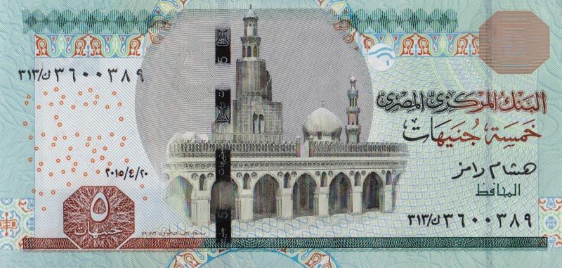 Банкнота номиналом 5 фунтов. Египет. 2015 год739Серия и номер банкноты могут отличаться от изображения.