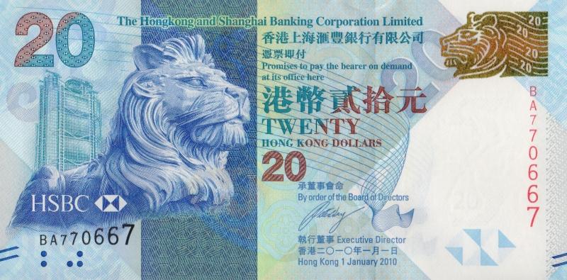 Банкнота номиналом 20 гонконгских долларов. Гонконг. 2010 год739Серия и номер банкноты могут отличаться от изображения.