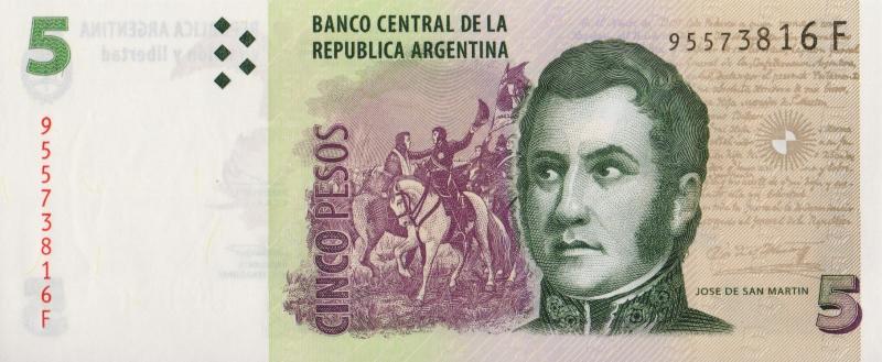 Банкнота номиналом 5 песо. Аргентина. 2010 год739Серия и номер банкноты могут отличаться от изображения.