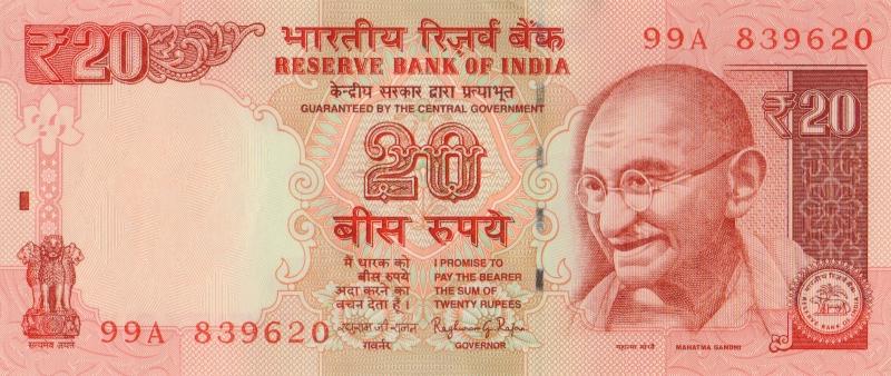 Банкнота номиналом 20 рупий. Индия. 2014 год739Серия и номер банкноты могут отличаться от изображения.